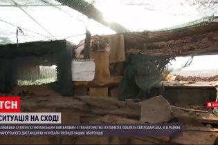 Новости с фронта: из-за вражеского обстрела на Донбассе был ранен еще один украинский боец