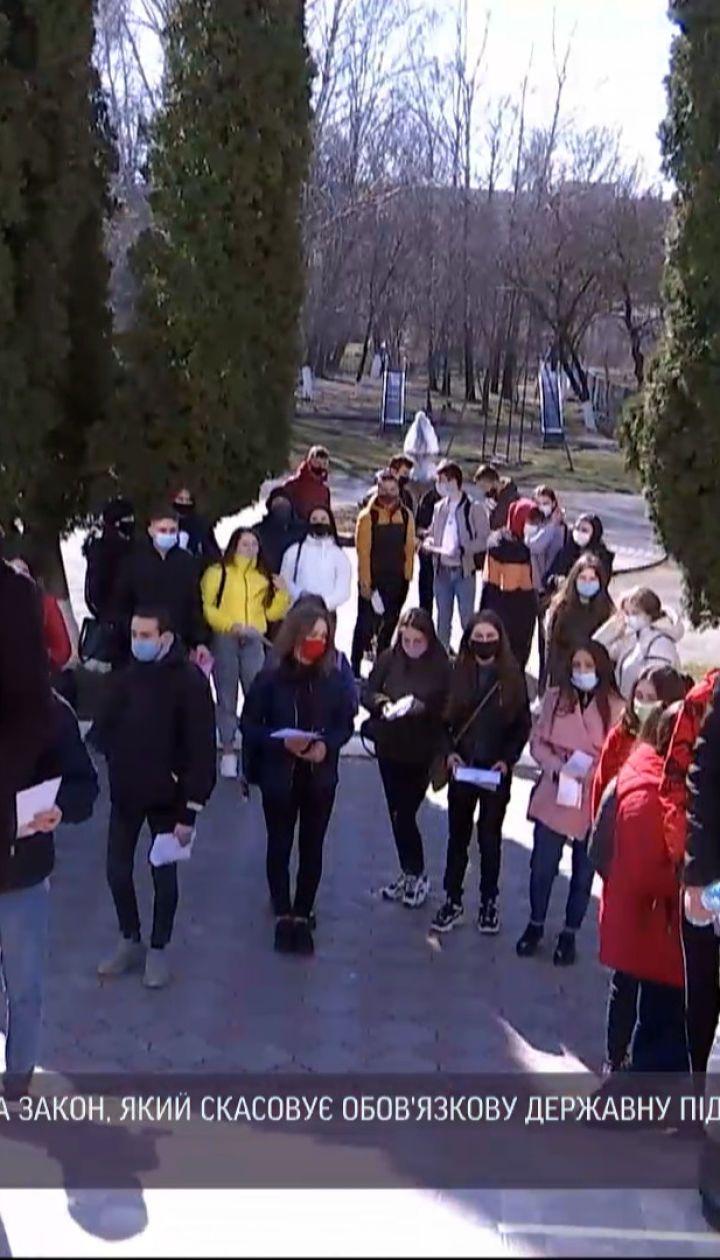Новости Украины: из-за пандемии ВР второй раз отменила ГИА для школьников