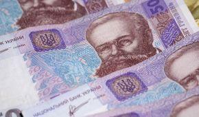 Когда ФОПы смогут отправлять заявки на получение 8 тысяч гривен помощи: названа дата