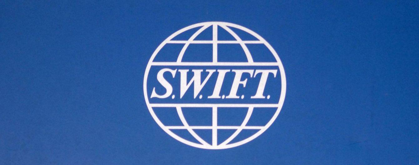 У Європарламенті обговорюють можливість відключення Росії від SWIFT