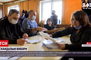 Новини України: скандальний перерахунок голосів на 87 виборчому окрузі, на Прикарпатті, триває