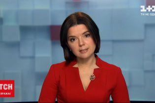 Новости Украины: Киев останется на жестком локдауне еще как минимум до 30 апреля