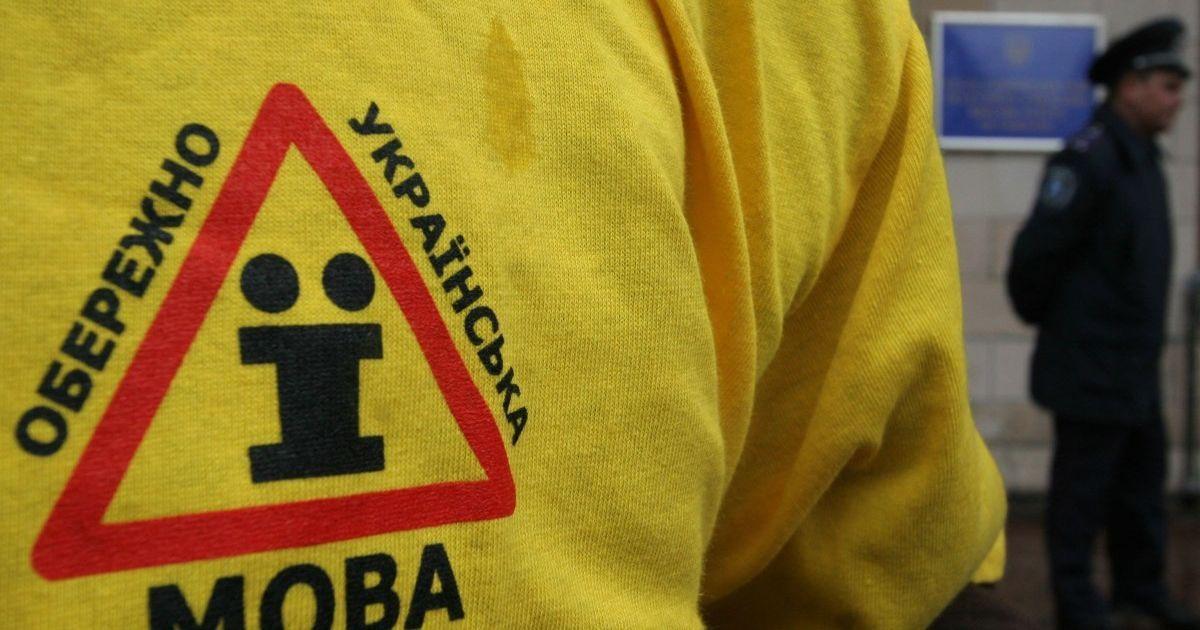 У Кабміні вирішили, як проводитимуть іспит з української мови для чиновників