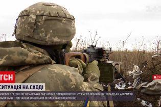 Новости с фронта: от осколочного ранения умер украинский боец родом из Черновцов