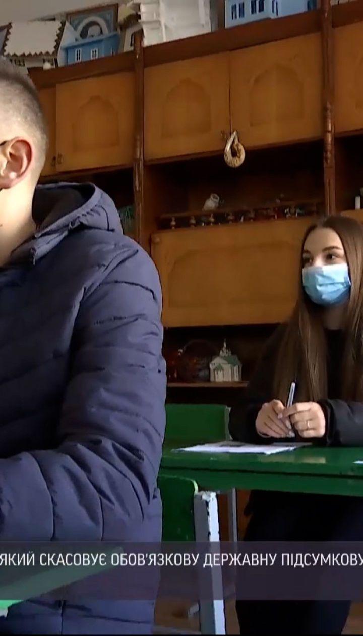 Новости Украины: Верховная Рада вновь освободила 11-классников от ГИА