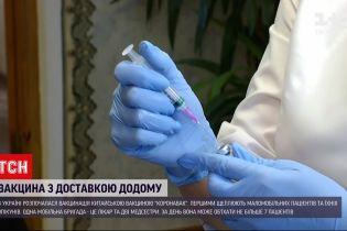 Новини України: щеплення китайською вакциною відбувається ще повільніше, ніж індійською