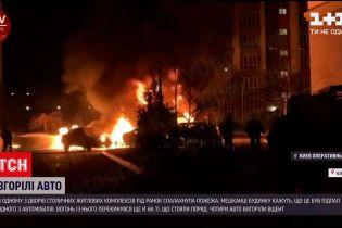 Новости Украины: в Киеве из-за поджога автомобиля сгорели еще три припаркованные машины