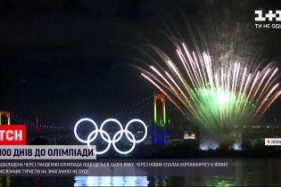 Новини світу: як відбуватимуться Олімпійські ігри, до яких лишилося 100 днів