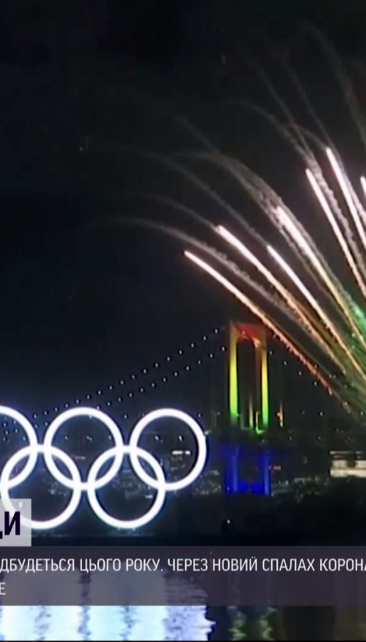 Новости мира: как будут проходить Олимпийские игры, до которых осталось 100 дней