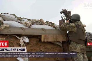 Новини з фронту: український боєць загинув від осколкового поранення