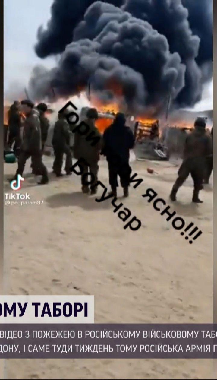 Новини світу: поблизу українського кордону сталася пожежа у таборі російських військових