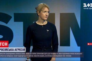 Новости мира: министры иностранных дел балтийских стран едут в Украину