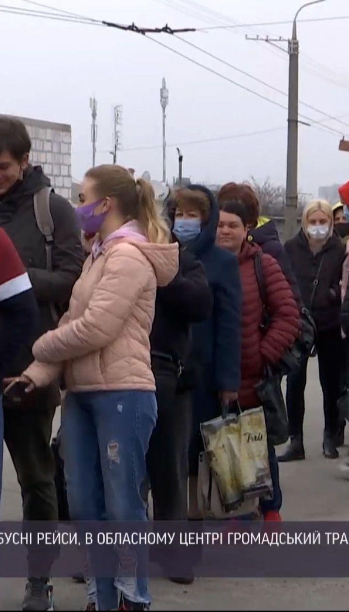 Новини України: як жителі Запорізької області сприйняли посилення карантину