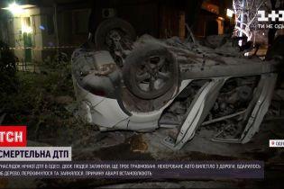Новости Украины: в Одессе ночью произошла жуткое ДТП - два человека погибли