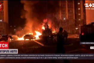 Новости Украины: в Киеве сгорели 4 припаркованные авто