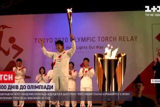 Новини світу: як відбуватиметься Олімпіада в Японії, до якої готувалися найдовше в історії