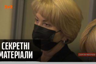 """На лаві підсудних теща шоумена і політика Сергія Притули – """"Секретні матеріали"""""""