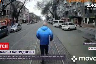 Новини України: у Миколаєві чоловік не встиг на трамвай і вирішив бігти попереду нього