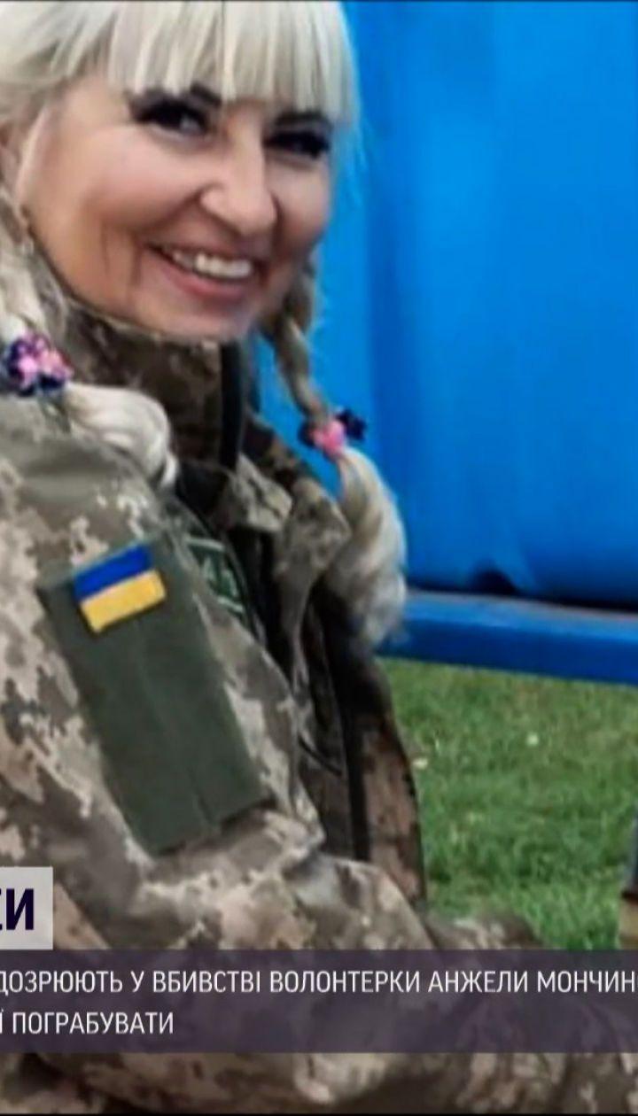 Новини України: в історії вбивства волонтерки в Дніпропетровській області з'явились нові подробиці