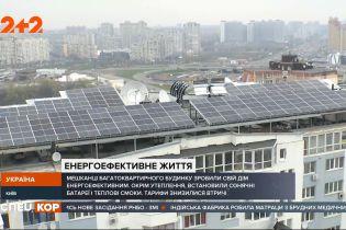 Не зависят от высоких тарифов: как киевляне создали собственный энергоэффективный дом