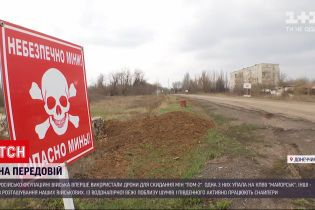 Новости с фронта: российские боевики впервые использовали беспилотники для сброса мин