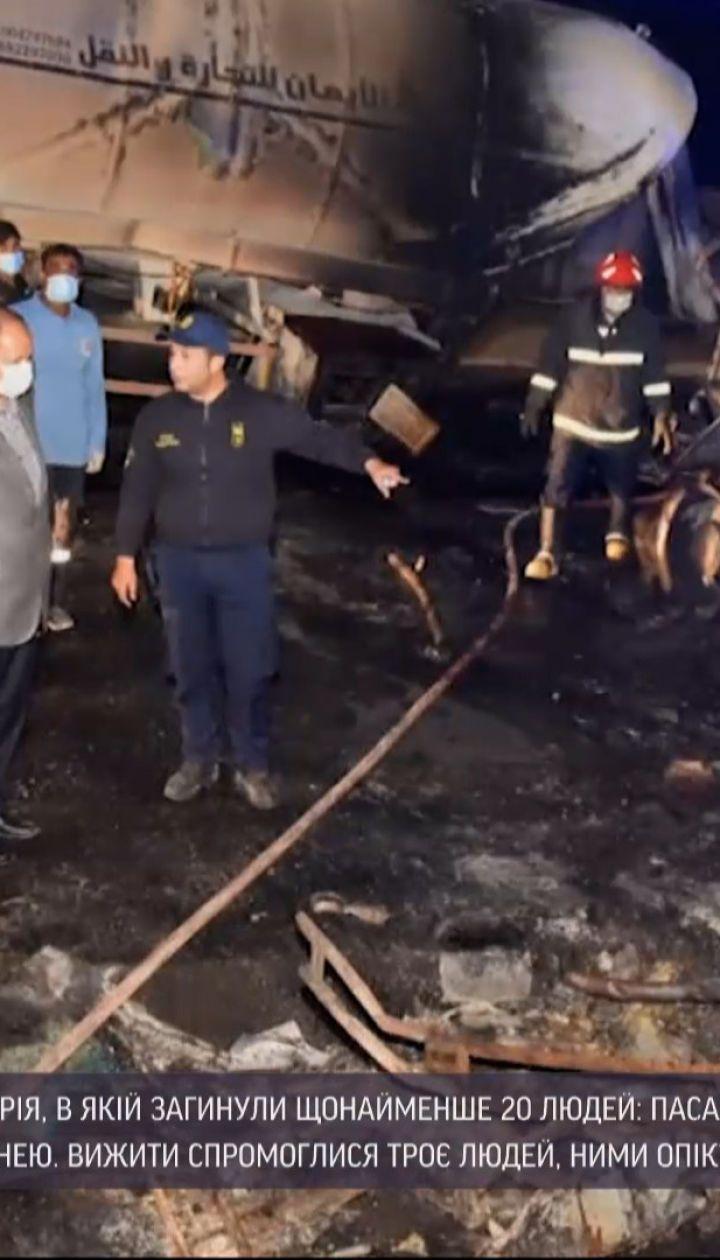 Новини світу: на півдні Єгипту сталася масштабна аварія, в якій загинули щонайменше 20 людей