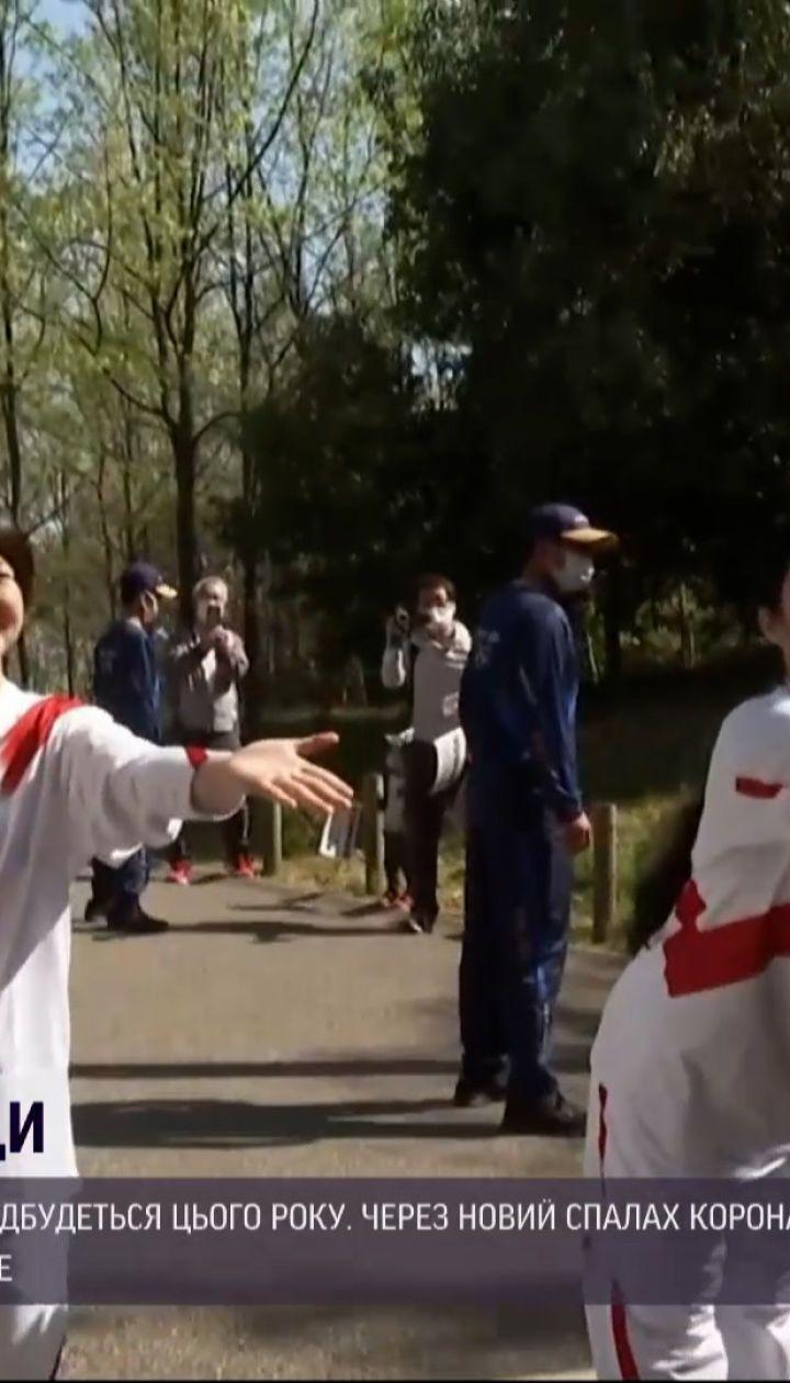 Новини світу: Олімпійські ігри в Японії проведуть без туристів через спалах коронавірусу