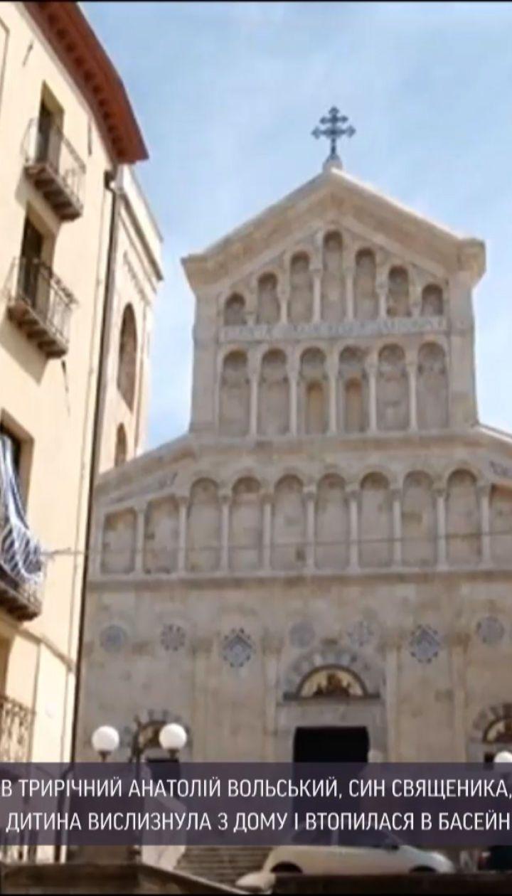 Новости мира: в Италии во время свадьбы погиб 3-летний сын украинского священника