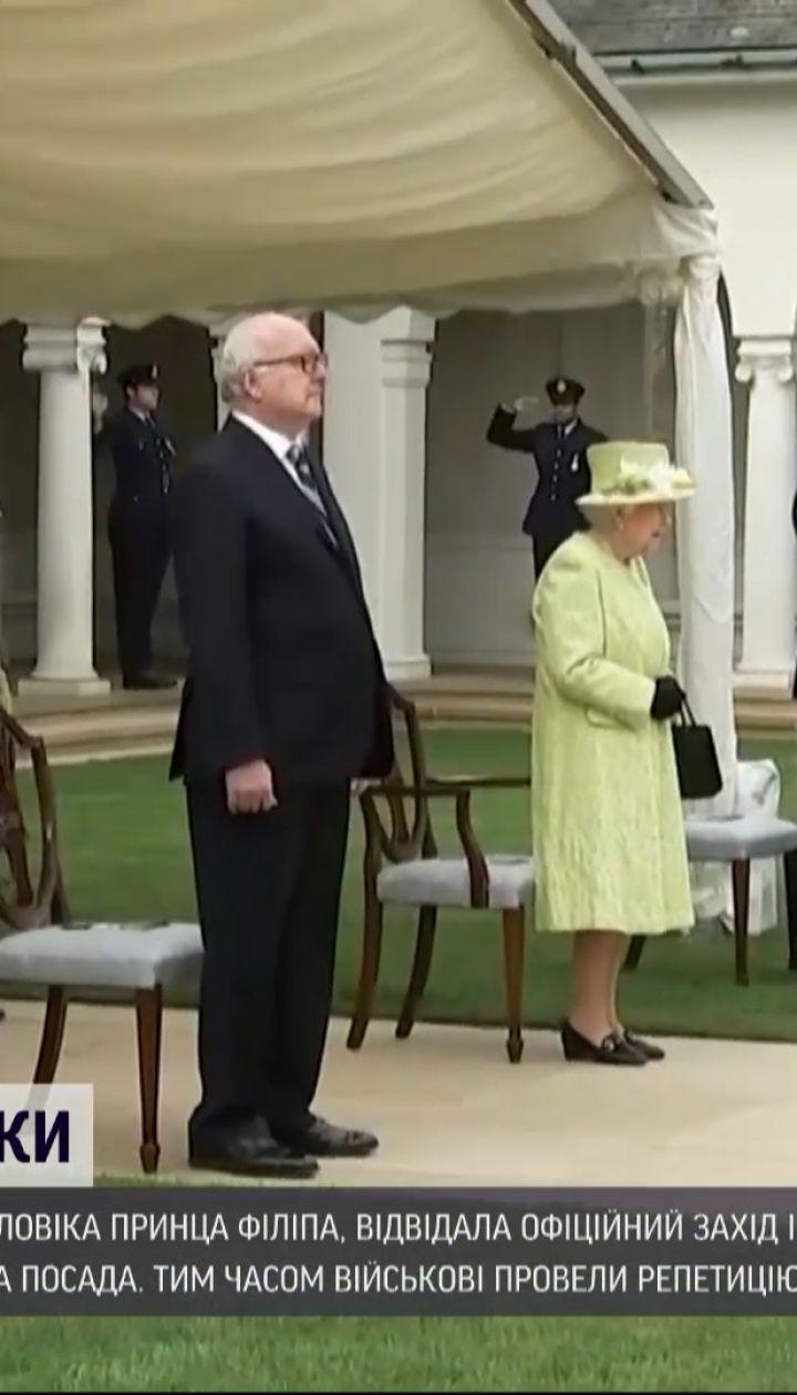 Новини світу: Єлизавета ІІ вперше після смерті Філіпа взяла участь в офіційному заході