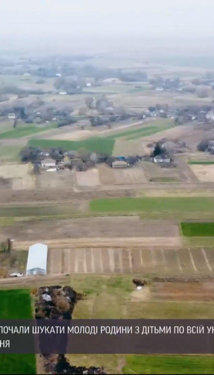 Новини України: як в Чернігівській області рятують село від демографічної кризи