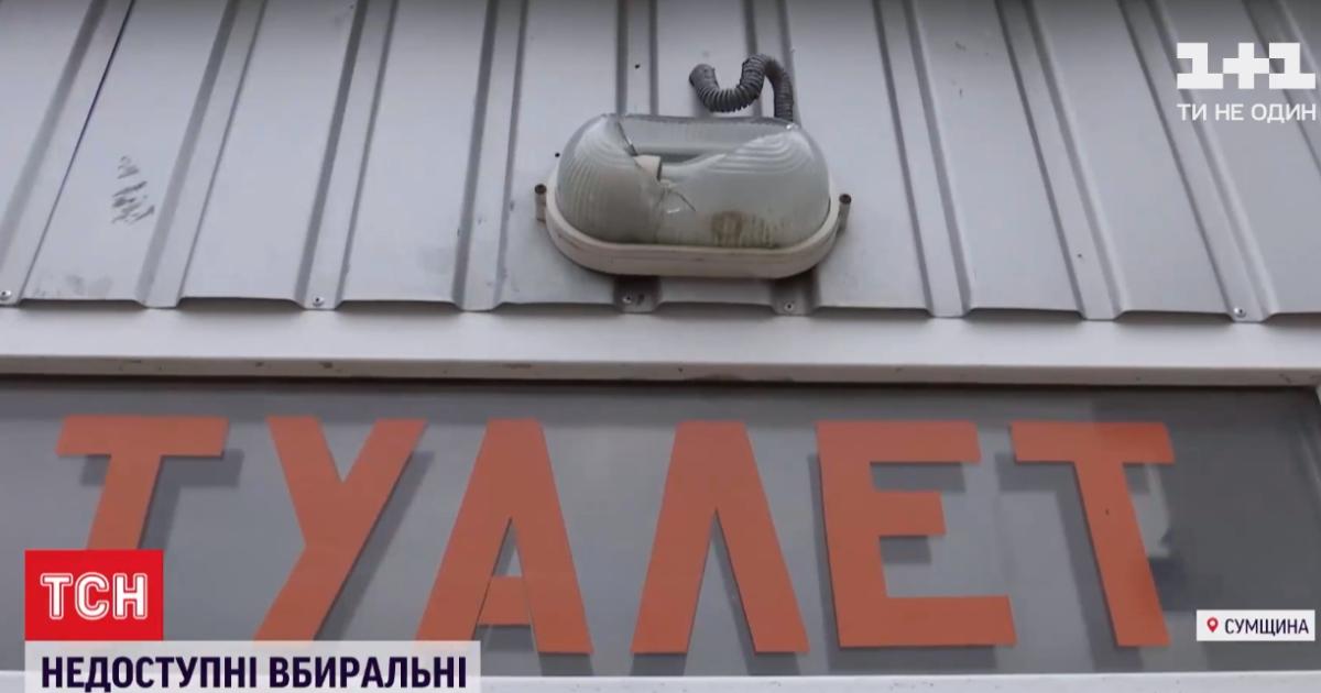 Не пустили до туалету: у Сумській області жінка справила свої потреби у коридорі школи