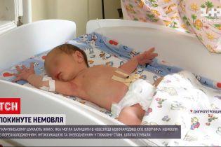 Новини України: у Дніпропетровській області шукають жінку, яка покинула у небезпеці новонародженого
