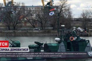 Новини світу: американські кораблі НАТО не будуть входити в акваторію Чорного моря