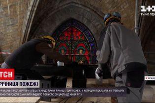 Новини світу: французькі реставратори відзвітували про хід ремонту у Нотр-Дамі