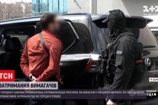 Новини України: у середмісті Харкова правоохоронці затримали банду рекетирів