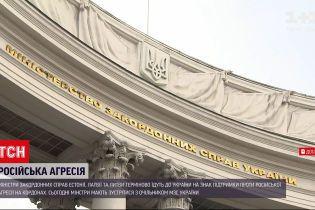 Новости Украины: Дмитрий Кулеба встретится с министрами иностранных дел стран Балтии
