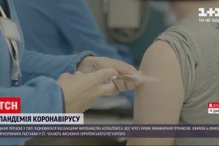 """Новости мира: почему Дания приостановила прививки """"АстраЗенекой"""""""