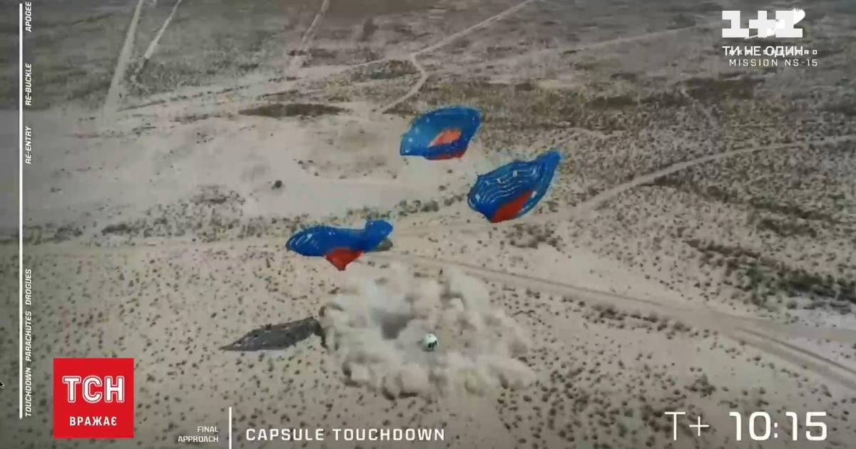 Безос випробував свою космічну капсулу на манекені Люка Скайвокера