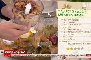 "Паштет из фасоли, лука и яблока – Рецепты ""Сніданку"""
