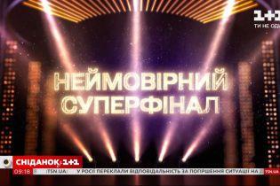 """Кто уже в эту субботу будет соревноваться за звание лучшего пародиста страны в шоу """"Ліпсінк батл"""""""