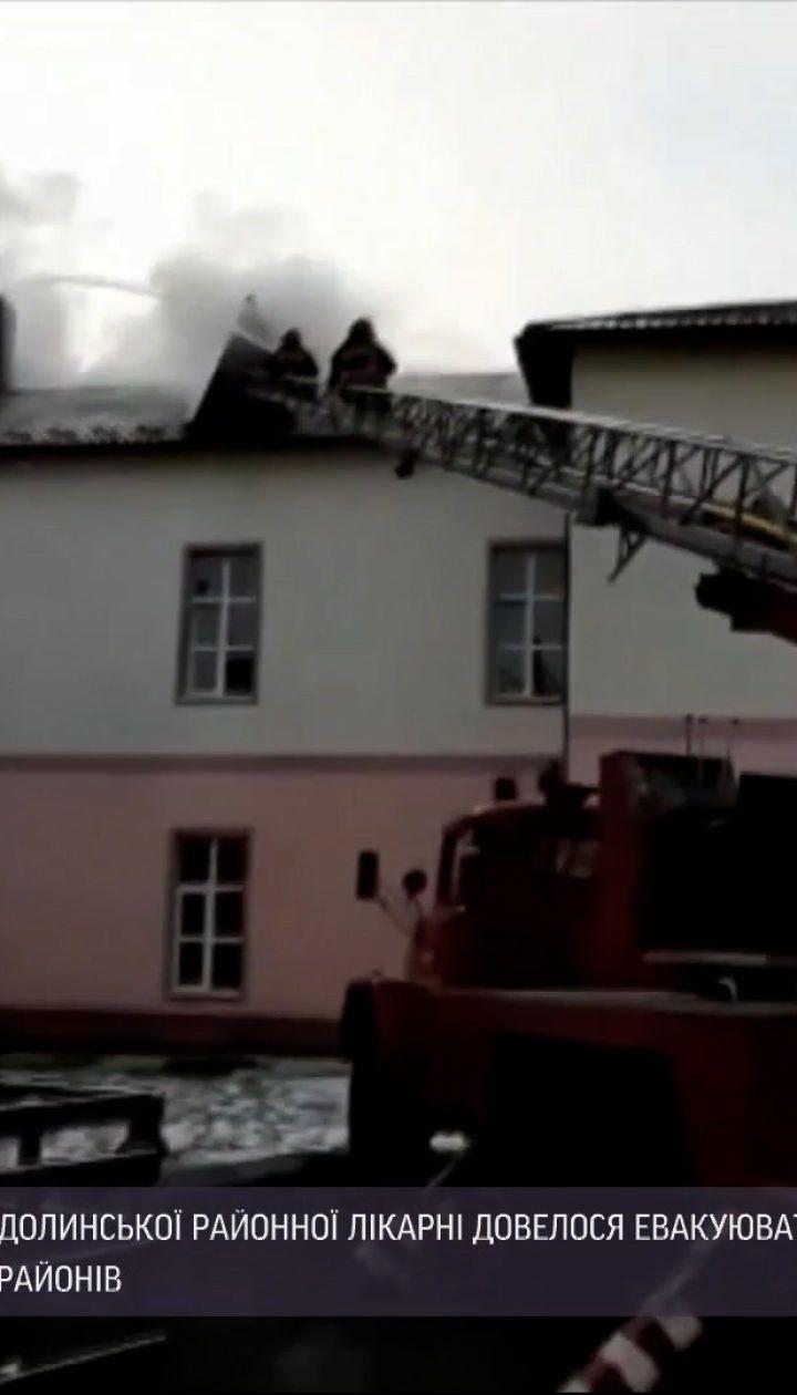 Новини України: через пожежу в лікарні на Прикарпатті довелось евакуювати 37 пацієнтів