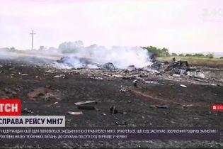 Новости мира: в Нидерландах возобновилось заседание по делу рейса МН17