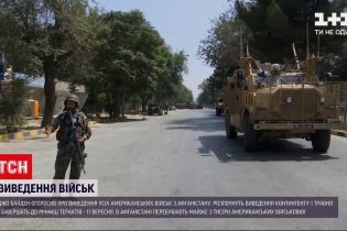Новости мира: США объявили о выводе всех американских войск из Афганистана