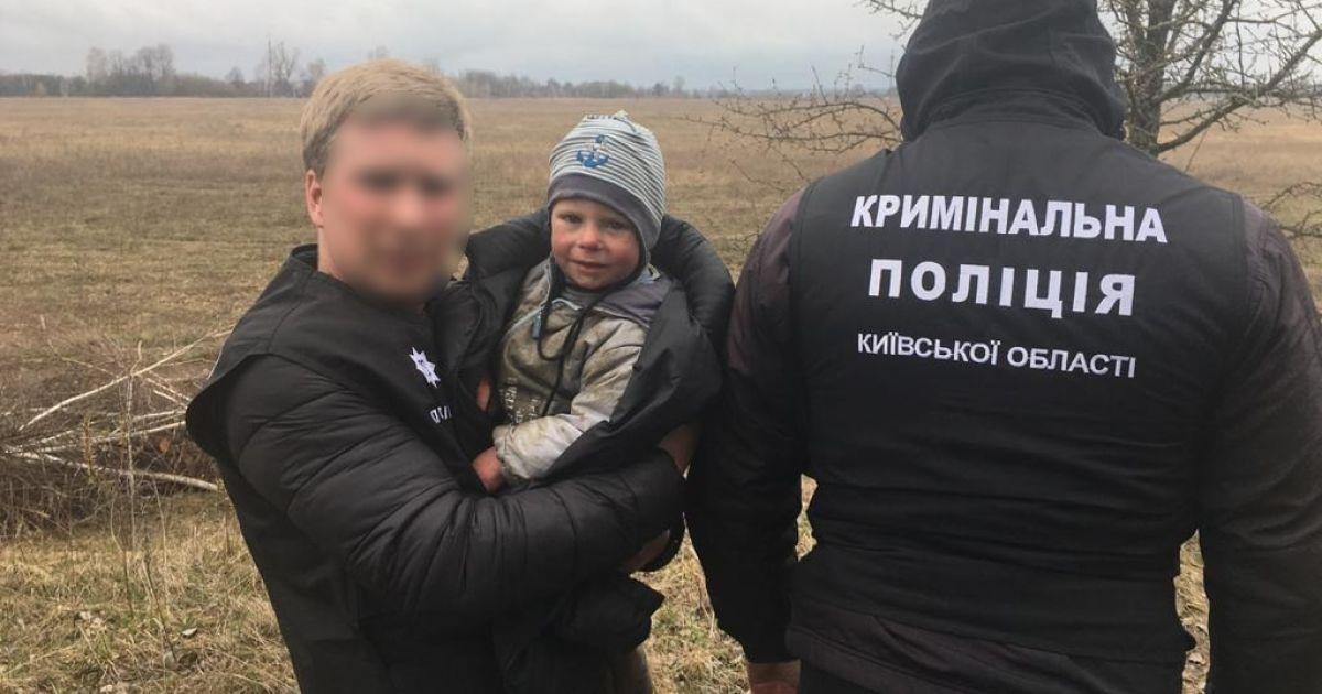 Пропавшего в Киевской области маленького мальчика нашли живым (фото)