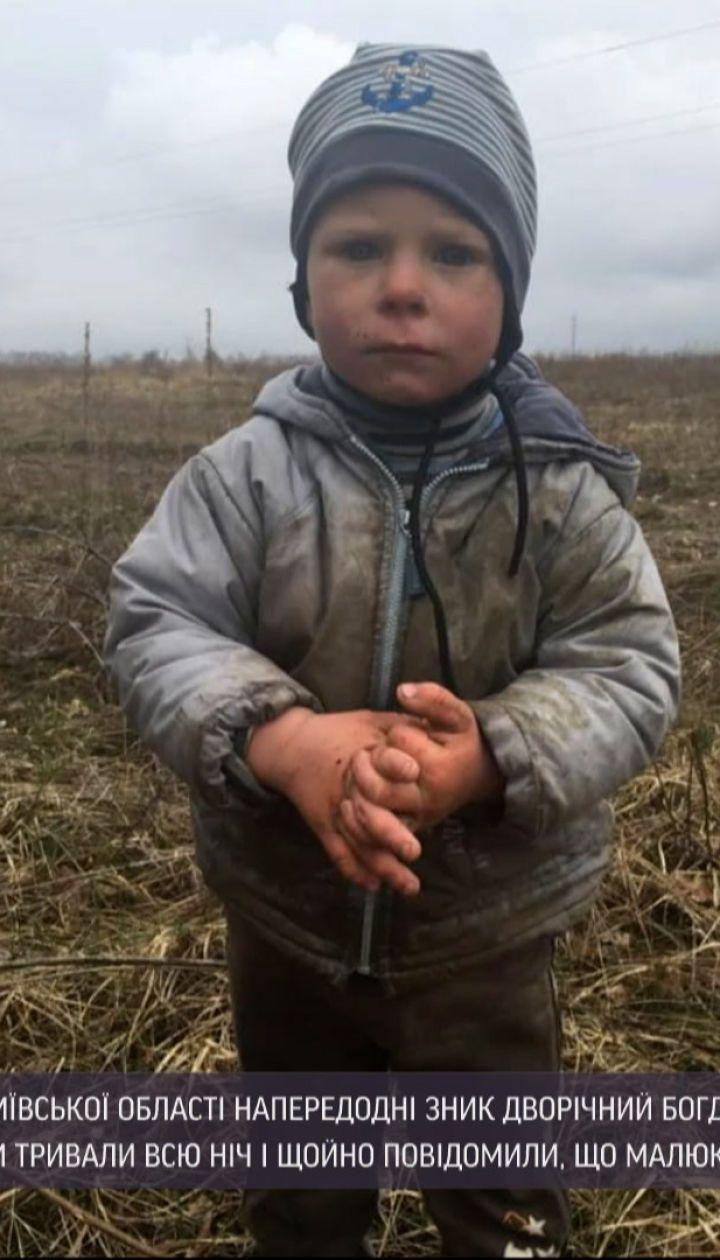 Новости Украины: в Киевской области нашли 2-летнего мальчика, пропавшего накануне