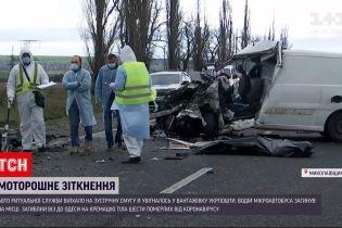 Новости Украины: вблизи Николаева авто ритуальной службы столкнулось с грузовиком