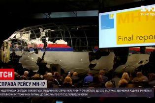 Новости мира: в Нидерландах суд заслушает обращение родственников погибших на борту МН-17