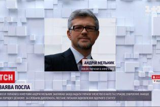 Новости Украины: посол Мельник призвал Запад предоставить Украине членство в НАТО