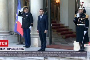 Новости Украины: Зеленский и Макрон встретятся в Париже