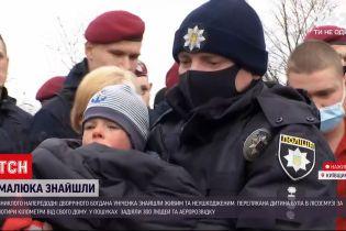 Новини України: хто і де знайшов 2-річного Богдана з Київської області, якого шукали майже добу